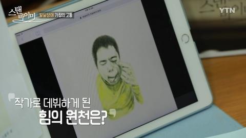 [스탠바이미] 스무두 살 태훈이 엄마 '박상미'