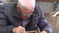 [스탠바이미] 65년 장도장의 은빛 인생 - 장추남 장인