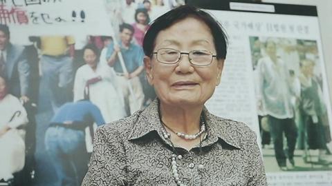 [스탠바이미] 위안부 할머니들과의 동행 - 김문숙 회장
