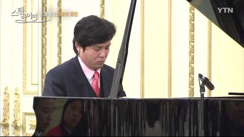 [스탠바이미] 북한에 부는 변화의 바람 - 탈북 피아니스트 김철웅