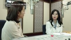 [스탠바이미] '장자연 사건' 증언자로 산다는 것 - 윤지오