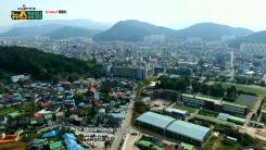[뉴스캠핑] 3회 전라북도 정읍시