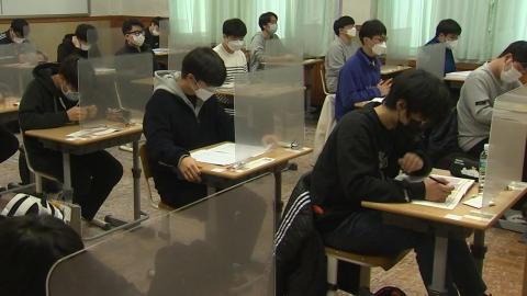 [YTN 탐사 보고서 기록] 교육재난 2부 : 학교의 재발견