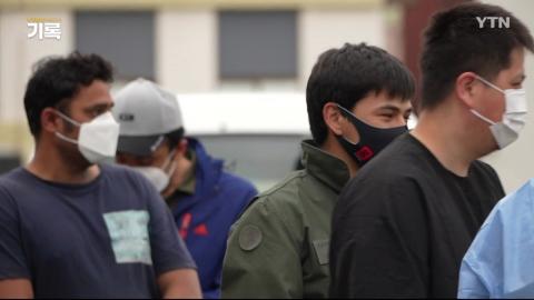 [YTN 탐사 보고서 기록] 강릉 이야기