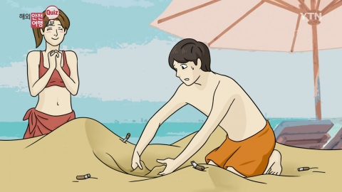 태국 해변 흡연 시 벌금 폭탄!