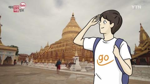 10월부터 한국인 무비자 입국 허용 국가는?