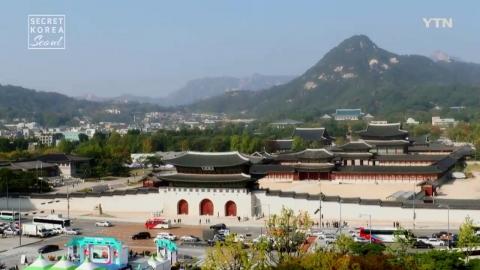 [Secret Korea - Seoul] 제1회 경복궁 : 조선 왕조의 자취를 따라