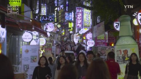 [Secret Korea - Seoul] 제8회 홍대 앞 거리 : 활력 넘치는 젊음의 거리