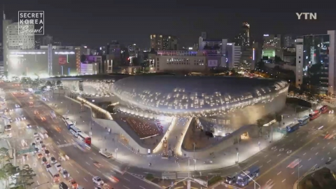 [Secret Korea - Seoul] 제14회 동대문 디자인 플라자 : 서울의 새로운 이야기