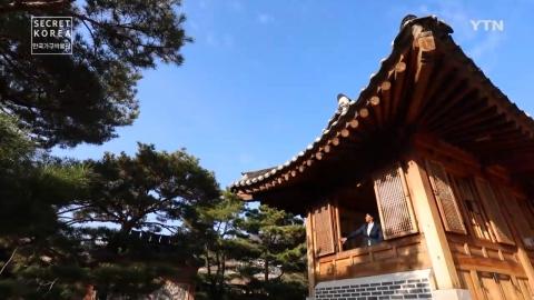 [Secret Korea - Seoul] 제23회 성북동 : 한국 전통문화의 정수를 만날 수 있는 곳
