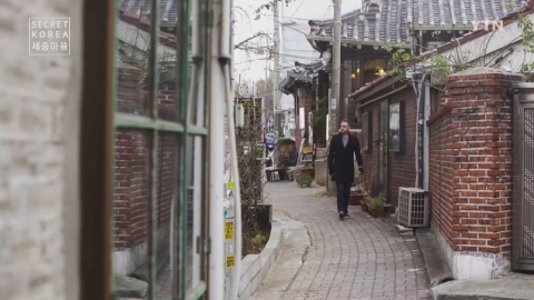 [Secret Korea - Seoul] 제26회 세종마을 : 옛것과 새것의 풍경이 함께하는 마을