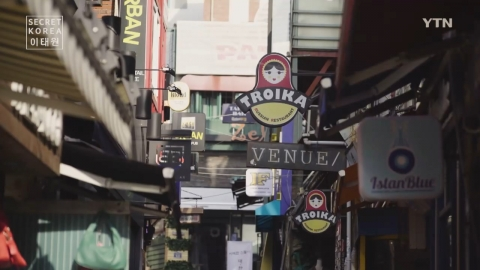 [Secret Korea - Seoul] 제29회 이태원 : 서울 속 작은 지구촌