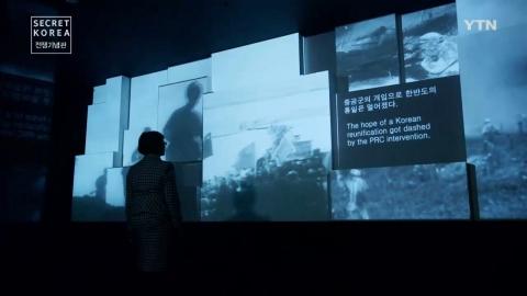 [Secret Korea - Seoul] 제30회 전쟁기념관 : 전쟁과 평화의 의미를 만나다