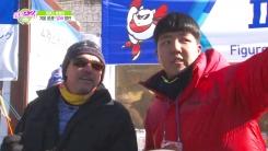 [캠퍼스24_캠퍼스 탐험대] 겨울 꽁꽁! 알바 열전