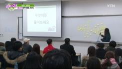 [캠퍼스24_캠퍼스 탐험대] 새내기 대학생활 가이드