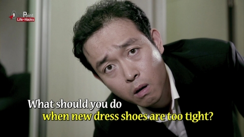When New Dress Shoes are Too Tight