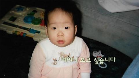 [보고 싶습니다] (1회)_하미혜 씨