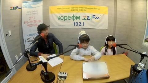 국내 최초 고려인 라디오 '고려FM'