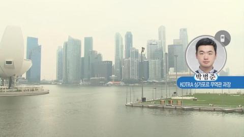 해외 진출의 디딤돌, 싱가포르 취업 노하우는?