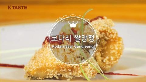 Kodari Ssal Gangjeong