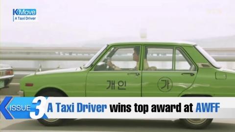 'A Taxi Driver' wins top award at AWFF