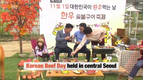 Korean Beef Day