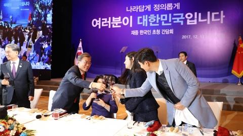 '이니와 쑤기' 유쾌한 재중 한인 동포 간담회