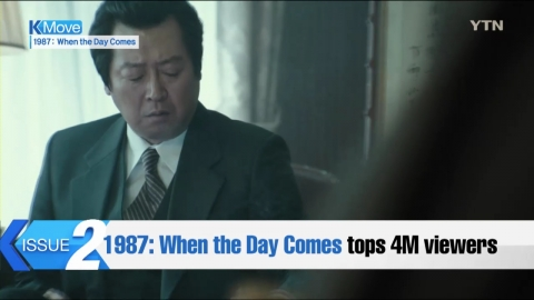 '1987: When the Day Comes' tops 4M viewers