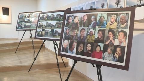"""'우토로'를 기억하기 위한 첫걸음...""""평화와 희망의 역사관을 세우자"""""""