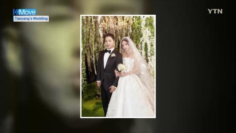 Taeyang weds actress fiance Min Hyo-Rin