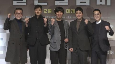 [몽땅TV] 우정을 노래하다, 영화 '골든슬럼버'