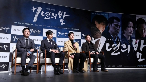 [몽땅TV] 운명의 소용돌이, 영화 '7년의 밤'