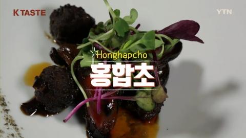 Green Honghapcho (Braised Green Mussels)