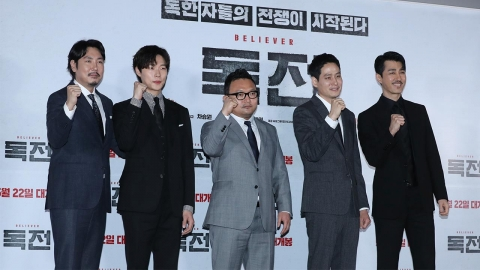 [몽땅TV] 영화 '독전', 독해진 자들의 전쟁