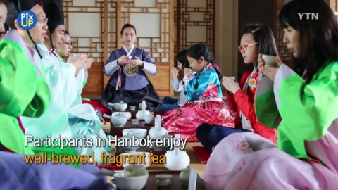[PIX UP] Springtime Tea Ceremony
