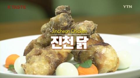 Jincheon Chicken