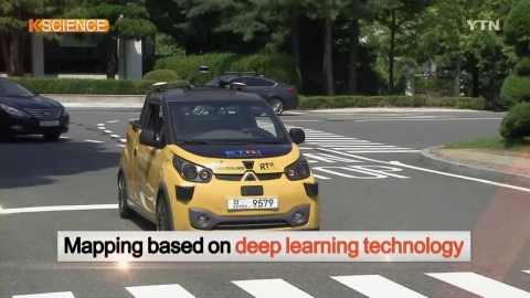 [K-SCIENCE] Mobile Technology for Self-driving Car