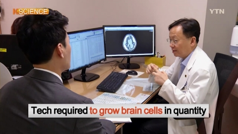[K-SCIENCE] Brain Cell Incubator