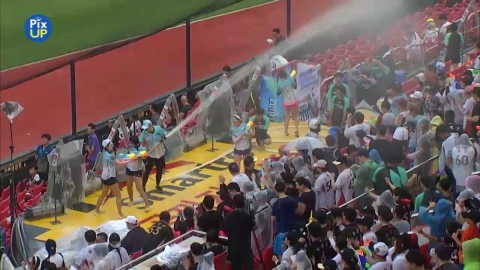 [PIX UP] Water Cannons