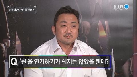 [몽땅TV] '신과함께-인과 연', 다시 돌아온 저승차사들