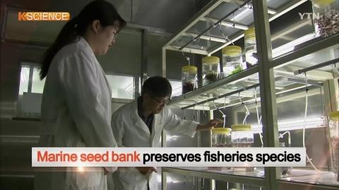 [K-SCIENCE] Marine Seed Bank