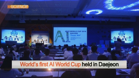 [K-SCIENCE] AI World Cup
