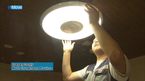 [K-MOVE] LED Lamp to Prevent 'Lonely Death'