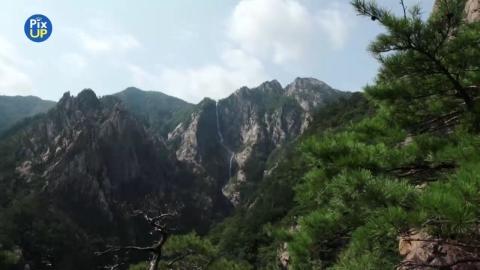 [PIX-UP] Magnificent Towangseong Falls