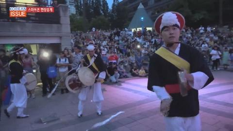 [콕콕 세상돋보기] 캐나다 한가위 한인 대축제