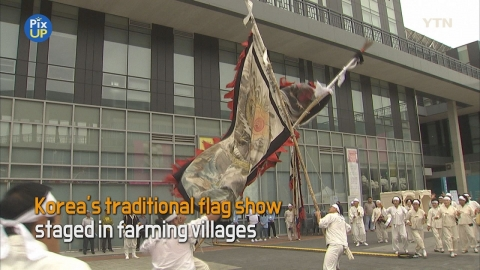 [PIX-UP] Korean Intangible Cultural Heritage