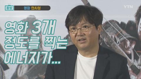 [몽땅TV] 영화 '안시성', 위대한 승리를 이끈 전투가 시작된다!