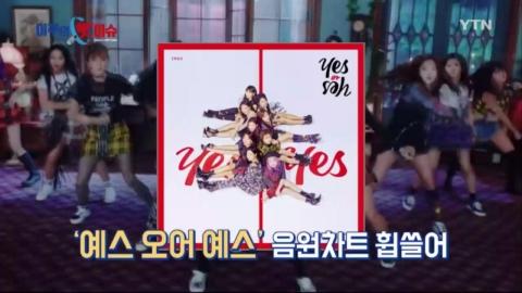 [이주의 핫이슈] 트와이스, 방탄소년단, 이달의 소녀, 동방신기