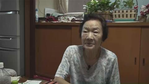 차별 혐오 집회 맞서 싸운 재일동포 1세 할머니