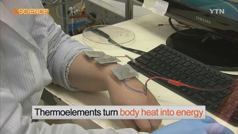[K-SCIENCE] Human Body Heat into Electricity